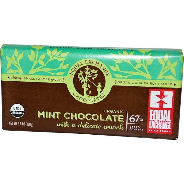 Equal Exchange, オーガニックミントチョコレート ウィズ デリケート クランチ, 3.5 oz (100 g) (Discontinued Item)