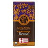 Equal Exchange, Organic, Dark Chocolate, Caramel Crunch with Sea Salt, 55% Cacao, 2.8 oz (80 g)