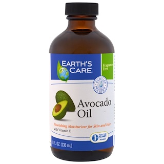 Earth's Care, アボカドオイル、8 fl oz (236 ml)