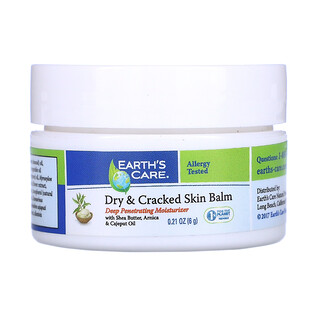 Earth's Care, 乾裂潤膚膏,0.21 盎司(6 克)