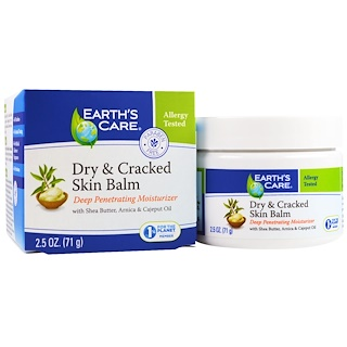 Earth's Care, Dry & Cracked Skin Balm, 2.5 oz (71 g)