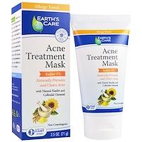 Лечебная маска от угревой сыпи, сера 5%, 2,5 унции (71 г) - фото