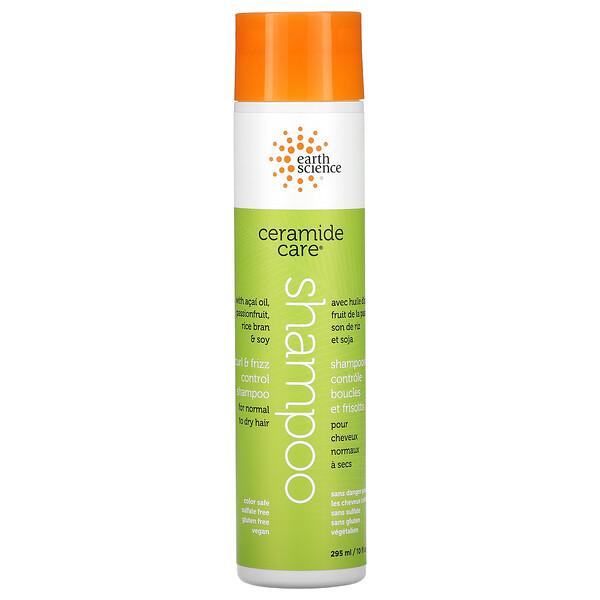 Ceramide Care, Curl & Frizz Control Shampoo, 10 fl oz (295 ml)