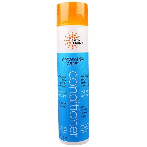 Earth Science, Ceramide Care, Volumizing Conditioner, 10 fl oz (295 ml) (Discontinued Item)