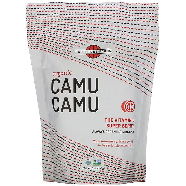 Organic Camu Camu, 8 oz (226 g)