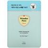 Etude, Wonder Pore, Bubble Cleansing Pad, 7 Sheets