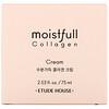 Etude, Moistfull Collagen, Cream, 2.53 fl oz (75 ml)