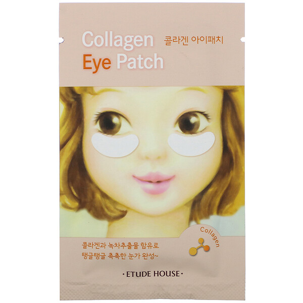 Collagen Eye Patch, 2 Patches