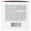 Etude House, Bubble Tea Sleeping Pack, Strawberry, 3.5 oz (100 g)