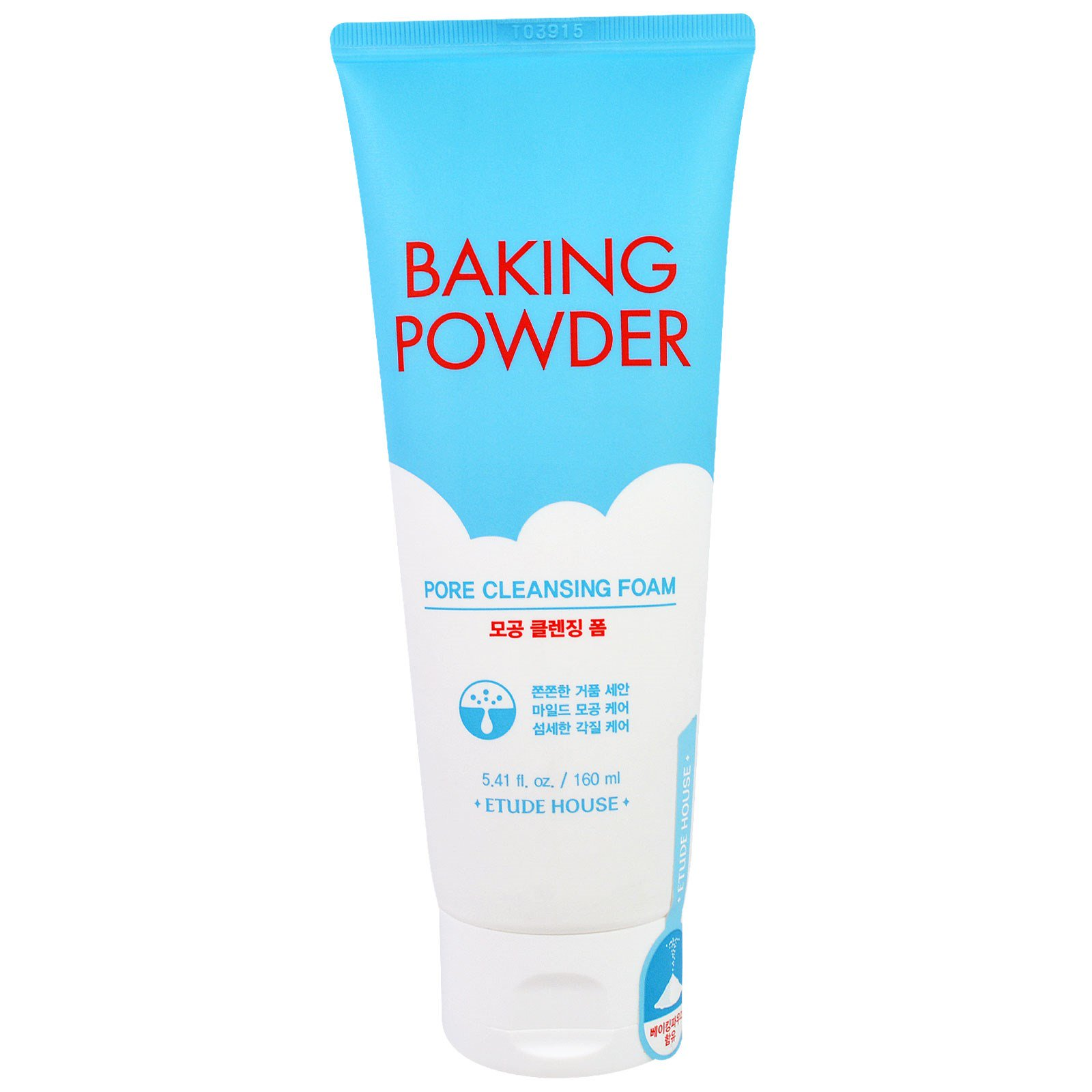Baking powder etude