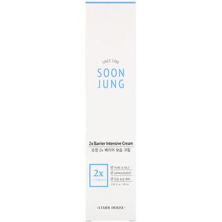 Etude House, Soon Jung, 2x Barrier Intensive Cream, 2.02 fl oz (60 ml)