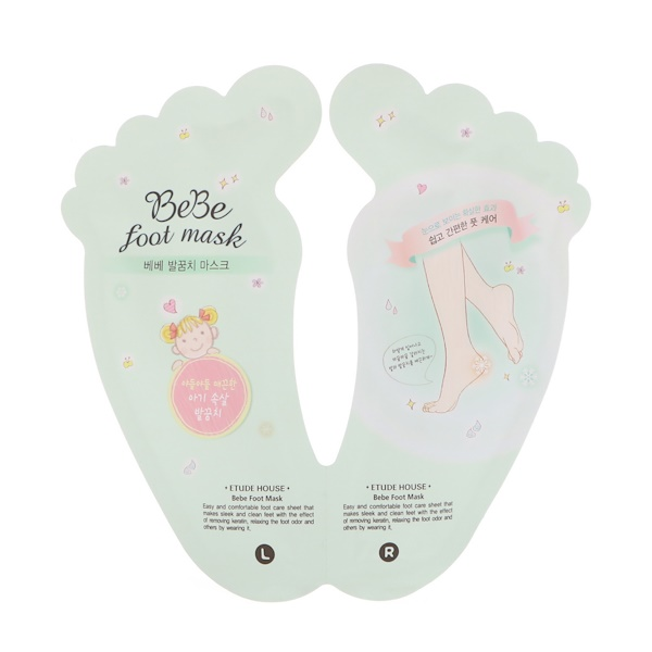 Etude House, Bebe Foot Mask, 1 Pair, 0.68 fl oz (20 ml) Each