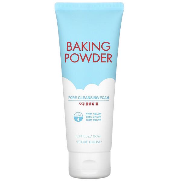 Etude House, Baking Powder, Pore Cleansing Foam, 5.41 fl oz (160 ml)
