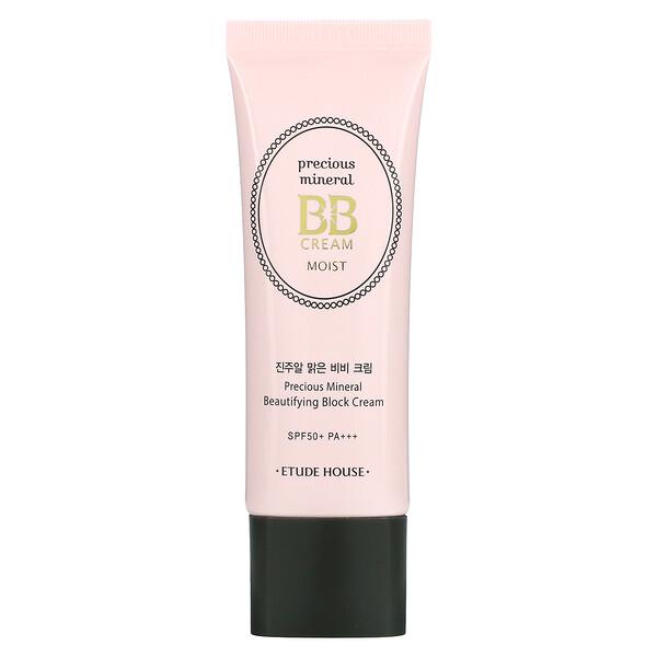 Precious Mineral BB Cream Moist, SPF50+/PA+++, Cream Vanilla, 1.58 oz (45 g)