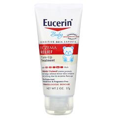 Eucerin, 嬰兒,濕疹緩解,無香型,2 盎司(57 克)
