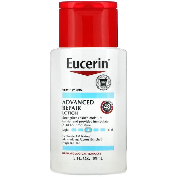 Advanced Repair Lotion, Fragrance Free, 3 fl oz (89 ml)