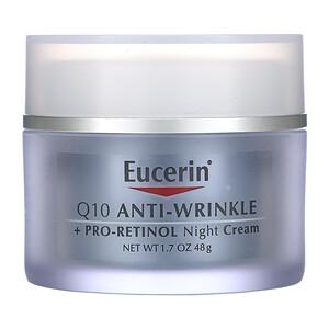 Eucerin Q10 アンチリンクル + プロレチノール ナイトクリーム