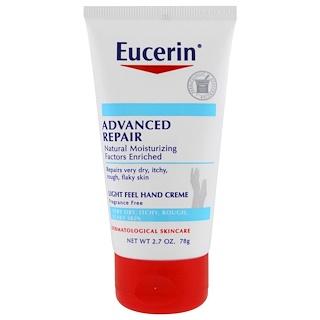 Eucerin, 고급 리페어 핸드 크림, 무향, 2.7 oz (78 g)
