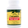 Terry Naturally, Curamin, Extra Strength Pain Relief, 60 Tablets