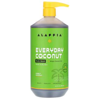 Alaffia, 沐浴露,保濕,適合中性/乾性皮膚,純椰子,32液量盎司(950毫升)