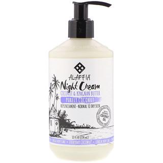 Everyday Coconut, Night Cream, Purely Coconut, 12 fl oz (354 ml)