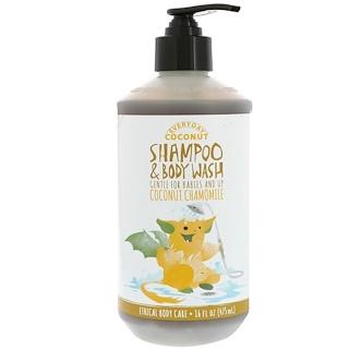 Everyday Coconut, Champú y jabón corporal, suave para bebés y niños, coco y manzanilla, 16floz (475ml)