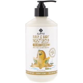 Everyday Coconut, Hair & Body Moisturizer, Babies & Kids, All Skin & Hair Types, Coconut Chamomile, 16 fl oz (475 ml)