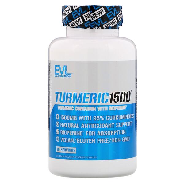 Turmeric 1500, 90 Veggie Capsules