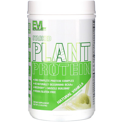 Купить EVLution Nutrition Stacked Plant Protein, Natural Vanilla, 1.5 lb (670 g)