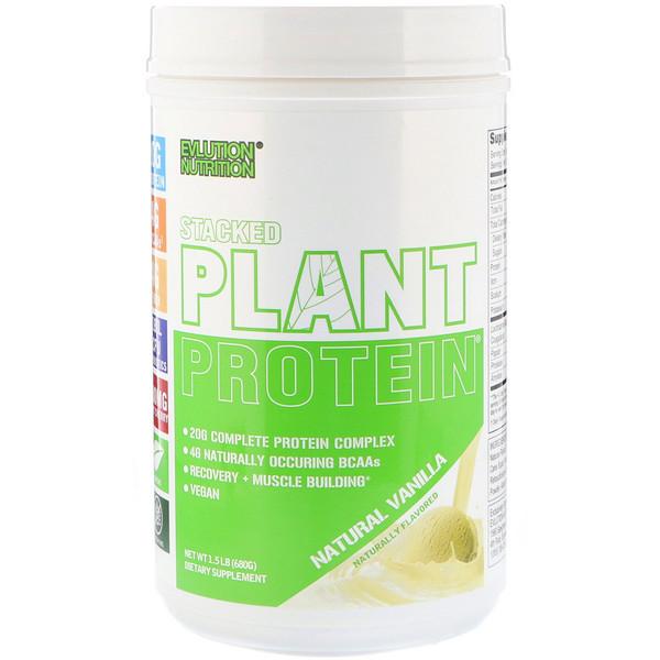 EVLution Nutrition, Protéines végétales empilées, vanille naturelle, 680 g (1,5 lb)