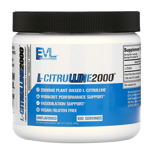 EVLution Nutrition, L-CITRULLINE2000, 7.5 oz (200 g)