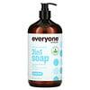 Everyone, 3 In 1 Soap, Body Wash, Bubble Bath, Shampoo, Unscented, 32 fl oz (946 ml)