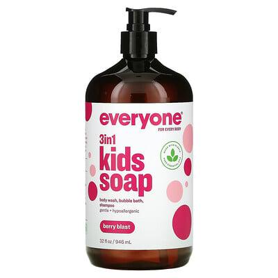 Everyone 3 In 1 Kids Soap, Body Wash, Bubble Bath, Shampoo, Berry Blast, 32 fl oz (946 ml)