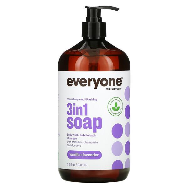 3 In 1 Soap, Body Wash, Bubble Bath, Shampoo, Vanilla + Lavender, 32 fl oz (946 ml)
