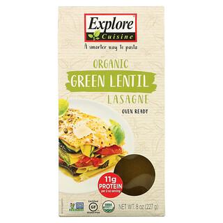 Explore Cuisine, Organic Green Lentil Lasagne, 8 oz (227 g)