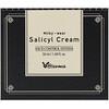Elizavecca, Milky-Wear, Salicyl Cream, Face Control System, 1.69 fl oz (50 ml)