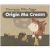Elizavecca, Milky Piggy, Origin Ma Cream, 100 g
