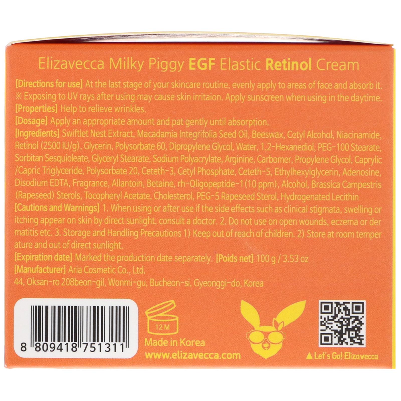 Elizavecca, Milky Piggy EGF Elastic Retinol Cream, 3 53 oz