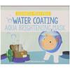Elizavecca, Milky Piggy, Water Coating Aqua Brightening Beauty Mask, 3.53 oz (100 g)
