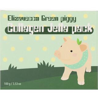 Elizavecca, Green Piggy, коллагеновая желеобразная маска для лица, 3,53 унции (100 г)