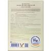 Elizavecca, Milky Piggy, 24k Gold Water Dual Snail Beauty Mask Pack, 10 Sheets, 0.88 oz (25 g) Each
