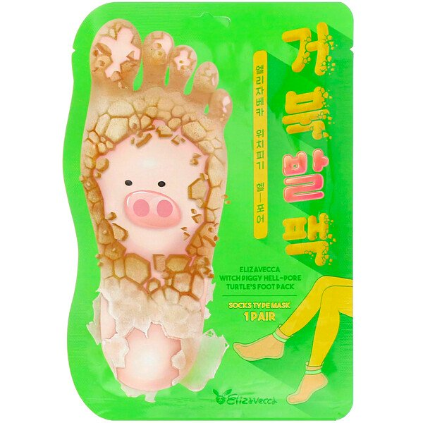 Witch Piggy, Hell-Pore, Turtle's Foot 팩, 1쌍, 1.41oz(40g)