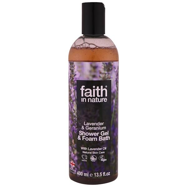Faith in Nature, Гель для душа и пена для ванной, лаванда и герань, 13,5 жидк. унц. (400 мл) (Discontinued Item)