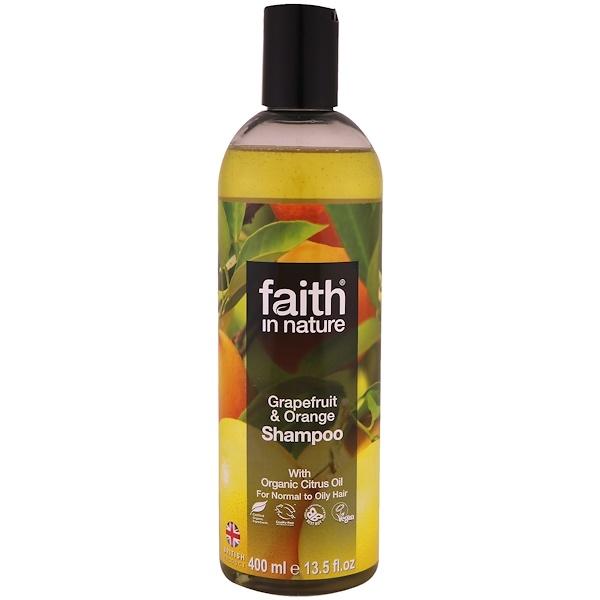Faith in Nature, 洗髮水,普通及油性髮質適用,葡萄柚&香橙,13、5 液體盎司(400 毫升)