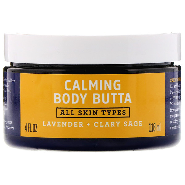 Fatco, Calming Body Butta, Lavender + Clary Sage, 4 fl oz (118 ml)