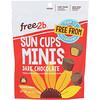 Free2B, Sun Cups Minis، شوكولاتة داكنة، 4.2 أوقية (119 جم)