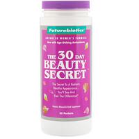Комплекс «30-дневный секрет красоты», 30 пакетиков - фото