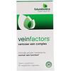 FutureBiotics, VeinFactors, противоварикозный комплекс, 90вегетарианских капсул