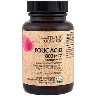 FutureBiotics, Folic Acid From Lemon Peel, 800 mcg, 120 Organic Veggie Tabs