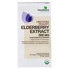 FutureBiotics, Elderberry Extract, 250 mg, 60 Organic Vegetarian Tablets